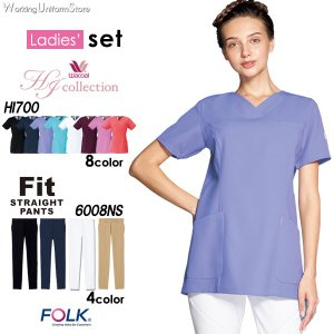 ワコールHIコレクション スクラブ 白衣上下セット HI700 ストレッチスキニーパンツ6008NS フォーク uniform-store