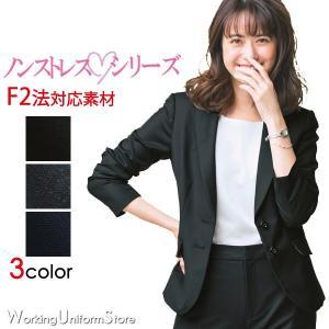 事務服ジャケット EAJ-650 ネオソフトギャバ エンジョイ uniform-store