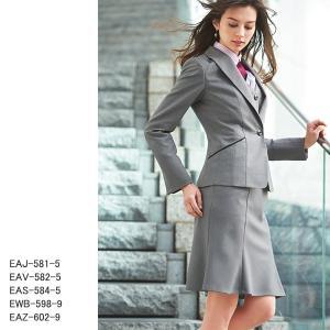 事務服マーメイドラインスカート EAS-584 クールドット エンジョイ uniform-store 03
