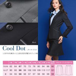 事務服マーメイドラインスカート EAS-584 クールドット エンジョイ uniform-store 04