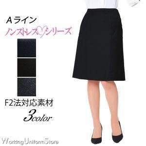 事務服Aラインスカート EAS-651 ネオソフトギャバ エンジョイ uniform-store
