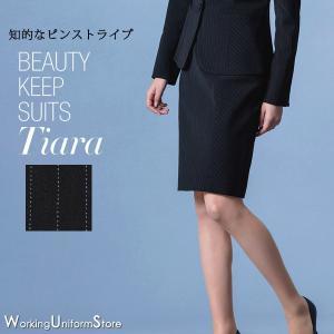 ホテル・接客セミタイトスカート EAS-673 グレースベネストライプ ティアラ ノワール|uniform-store