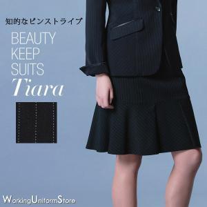 ホテル・接客マーメイドラインスカート EAS-674 グレースベネストライプ ティアラ ノワール uniform-store