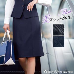 事務服 セミタイトスカート EAS-680 スマートバーズアイ エンジョイ|uniform-store