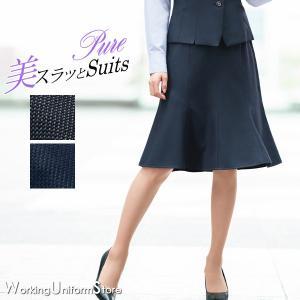 事務服 マーメイドラインスカート EAS-681 スマートバーズアイ エンジョイ uniform-store