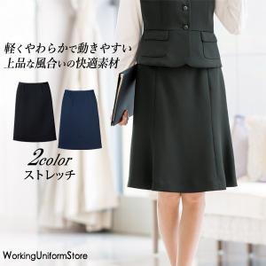 事務服セミタイトスカート 9008 ノルディスアムンゼン カウンタービズ|uniform-store