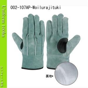作業用手袋 革手袋 シモン オイル革手袋 床革当て付き 綿裏地付 10双入り 裏地付 SIMON|uniform100ka