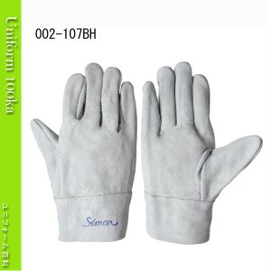 作業用手袋 革手袋 シモン 牛床革手袋 内縫い シモンロゴ入り 10双入り SIMON|uniform100ka