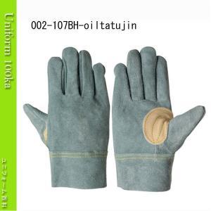 作業用手袋 革手袋 シモン オイル革手袋 内縫い 本革当て付き 10双入り 達人 SIMON|uniform100ka