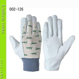 作業用手袋 革手袋 シモン 牛床革手袋 ロゴ入りメリヤス地 ゴムタック式 10双入り SIMON OG-126|uniform100ka