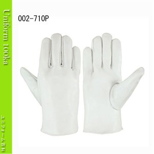 作業用手袋 革手袋 シモン 牛本革手袋 内縫い 袖無し 10双入り SIMON OG-710|uniform100ka
