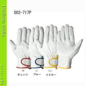 作業用手袋 革手袋 シモン 牛本革手袋 牛本革 マジック止め式 10双入り SIMON|uniform100ka
