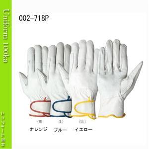 作業用手袋 革手袋 シモン 牛本革手袋 牛本革 マジック止め式 10双入り24束セット SIMON|uniform100ka