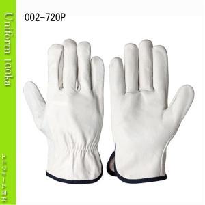 作業用手袋 革手袋 シモン 牛本革手袋 牛本革 手首しぼり付き 10双入り SIMON OG-720|uniform100ka