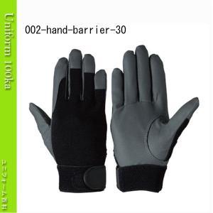 作業用手袋 シモン 耐滑手袋 ポリウレタン合成皮革 パイルゴムマジック止め式 10双入り ハンドバリア#30 SIMON uniform100ka