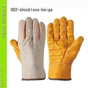 作業用手袋 シモン 防振手袋 牛本革 シモンロゴ入り 1双入り ショックレス ベージュ SIMON|uniform100ka