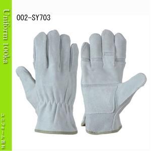 作業用手袋 シモン 牛床革手袋 牛床革 2重革 10双入り SIMON|uniform100ka