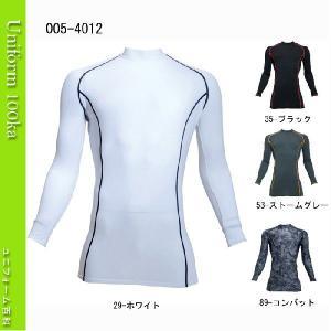 作業着 長袖ホットコンプレッション 保温性 快適性 BURTLE 4012|uniform100ka