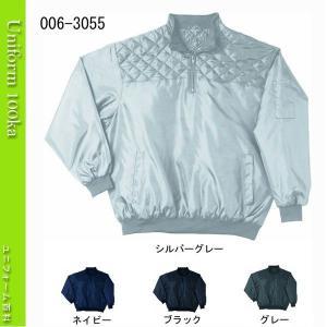 作業服 ヤッケ [シンメン]SHINMEN ハーフジップ 中綿キルト入|uniform100ka