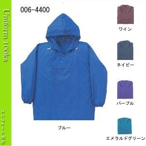 作業着 ヤッケ [シンメン]SHINMEN セミキルト フード付き|uniform100ka