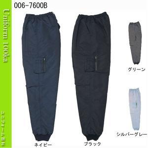 作業服 フライトパンツ [シンメン]SHINMEN 中綿付 秋冬用|uniform100ka