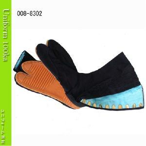 地下足袋 青縞 10枚コハゼ 手縫い付底 きねや足袋 8302|uniform100ka