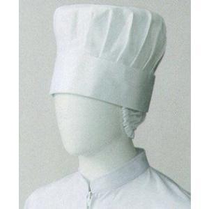 コック帽(メッシュ付き)|uniform100ka