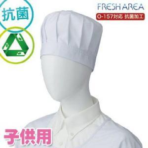 子供用 調理用ツバなし帽子|uniform100ka