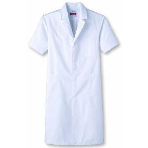 男性用診察衣 S型 半袖 抗菌加工 快適クールビズ SUNPEX|uniform100ka