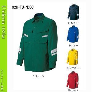 高視認性安全服 長袖シャツ オールシーズン 薄地 タカヤユニフォーム TU-N003 uniform100ka