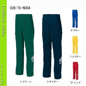 高視認性安全服 ワンタックカーゴパンツ サマーシーズン薄地 タカヤユニフォーム TU-N004 uniform100ka