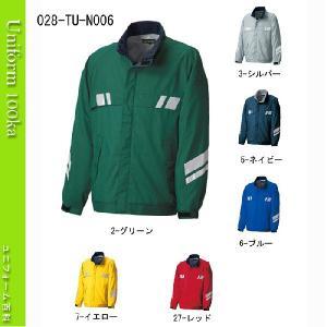 高視認性安全服 ウィンドブレーカー 危険も寒風もシャットアウト タカヤユニフォーム TU-N006 uniform100ka