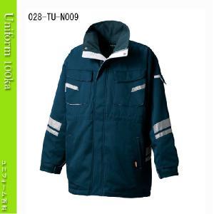 高視認性安全服 防寒コート 撥水加工 防寒 ネイビー タカヤユニフォーム TU-N009 uniform100ka
