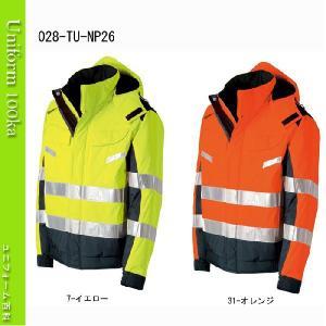 高視認性防水ブルゾン(フード付) 世界最高の高視認性安全服 防寒 タカヤユニフォーム TU-NP26 uniform100ka