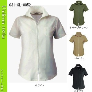 歯科・エステ・美容制服 カットソー シンプルデザインで場所や空間を選ばない! Calala CL-0052|uniform100ka
