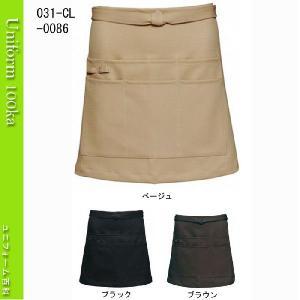 エステ・美容制服 エプロン デザイン性はもちろん機能性も兼ね備える Calala CL-0086|uniform100ka