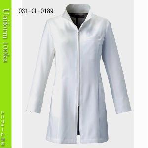 エステ・美容制服 コート 美しさと快適性を追求する! Calala CL-0189|uniform100ka