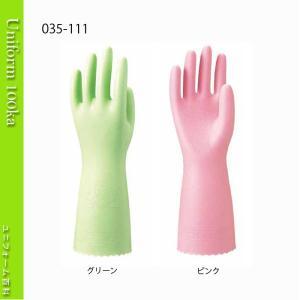 作業用手袋 オールコート手袋 ワーキング中厚手 10双入り 塩化ビニール製 ショーワグローブ 111|uniform100ka