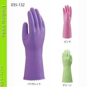 作業用手袋 オールコート手袋 ビニトップ厚手 10双入り 塩化ビニール製 ショーワグローブ 132|uniform100ka