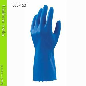 作業用手袋  オールコート手袋 耐油薄手 20双入り 塩化ビニール製 ショーワグローブ 160|uniform100ka
