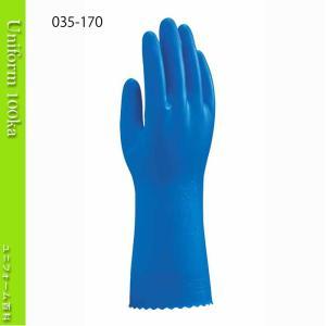 作業用手袋 オールコート手袋 耐油厚手 10双入り 塩化ビニール製 ショーワグローブ 170|uniform100ka