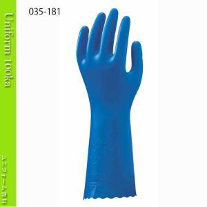 作業用手袋 オールコート手袋 ブルーフィット 20双入り 塩化ビニール製 ショーワグローブ 181|uniform100ka