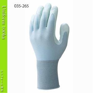 作業用手袋 背抜き手袋 ピッタリ背抜き強力ロングタイプ 1袋10双入り ロングタイプ ショーワグローブ 265|uniform100ka