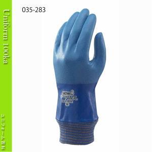 作業用手袋 オールコート手袋 ジャージテムレス 10双入り 裾口ジャージ加工 ショーワグローブ 283|uniform100ka
