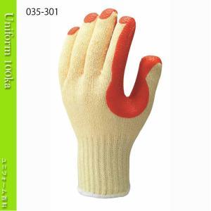 作業用手袋 背抜き手袋 ゴム張り手袋 10双入り ゴム張り加工 ショーワグローブ 301|uniform100ka