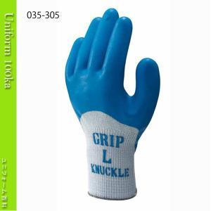 作業用手袋 背抜き手袋 ナックルグリップ 1袋10双入り 天然ゴム ショーワグローブ 305|uniform100ka