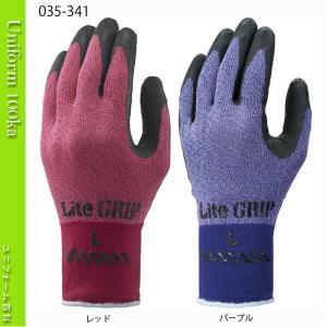 作業用手袋 背抜き手袋 ライトグリップ 10双入 天然ゴム ショーワグローブ 341|uniform100ka