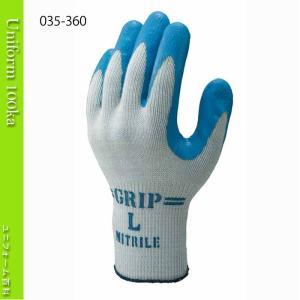 作業用手袋 背抜き手袋 強力グリップ 10双入り ニトリルゴム ショーワグローブ 360|uniform100ka