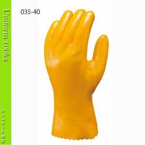 作業用手袋 オールコート手袋 ハイロン手袋40 10双入り 塩化ビニール ショーワグローブ 40|uniform100ka
