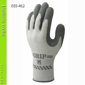 作業用手袋 防寒手袋 フリースグリップ 1袋10双入 天然ゴム製 ショーワグローブ 452 uniform100ka